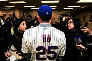 New York Mets Introduce Chin-lung Hu